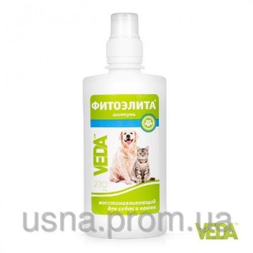 Шампунь відновлюючий для кішок і собак Фитоэлита 220мл
