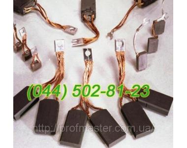 Щетки для электродвигателей ЭГ, ЭГ4, ЭГ14, ЭГ-74, ЭГ8, ЭГ61А, электрографитовые