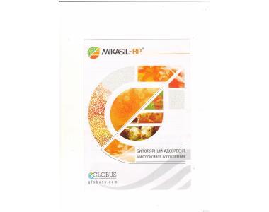 МИКАСИЛ - Адсорбент мікотоксинів IV покоління