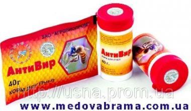 Антивір від вірусних хвороб бджіл, 40г