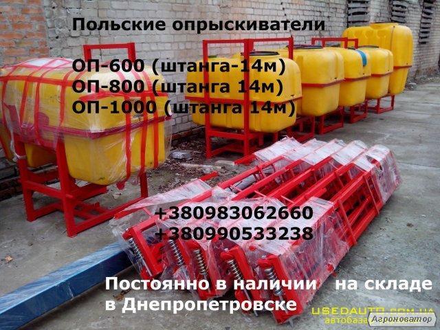 Обприскувач навісний 1000л 14м штанга Bomet Поль