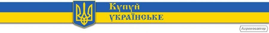 горчичный порошок купить Украина