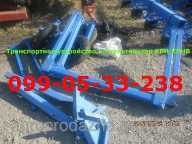 Міжрядний культиватор растениепитатель КРН-5,6., КРНВ-5.6