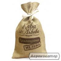 Кава Львівське Меленое