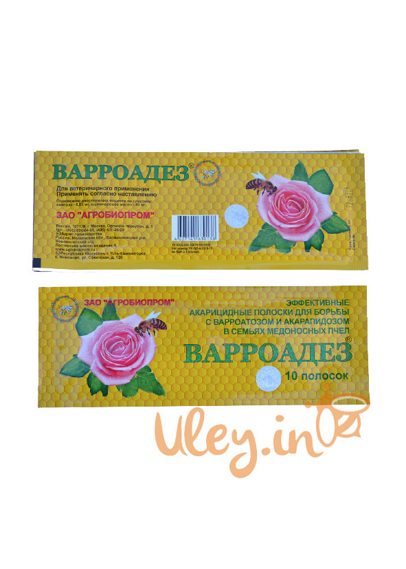 Варроадез (амитраз, масло кориандра) 10 дощечек