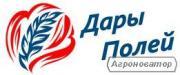 Услуги Элеватора в Одессе