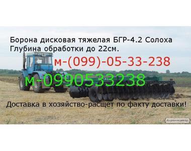 Борона БГР-4,2 «Солоха»ВАТ «ГАЛЕЩИНА, МАШЗАВОД»