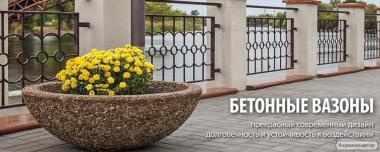 Вазоны и цветочники из декоративного бетона