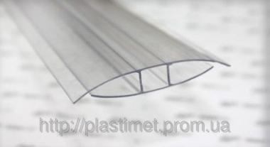 НР — профіль з'єднуючий  10 мм довжина 6 м