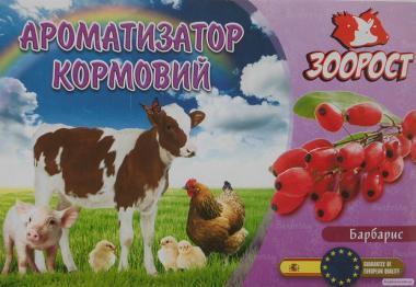 Ароматизатор кормов