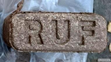 Топливный брикет из дуба RUF (Руф) 3000 грн/т.