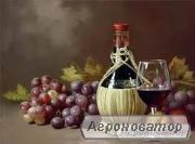 Домашнее вино .
