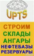 """Поставка и монтаж, пром. оборудования  ОАО """"Комбинат Тепличный"""","""