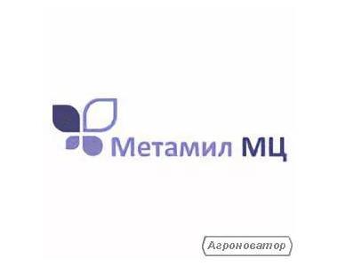 Фунгицид Метамил МЦ, ВДГ (Щелково Агрохим Украина)