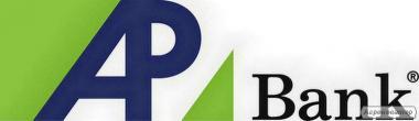Кредити на агробізнес від Агропросперис Банку Полтава.