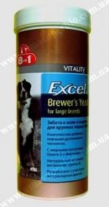 8 в 1 Витамины для собак крупных пород Excel Brewers Yeast (300мл / 80шт.)