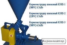 Кормоекструдер шнековый КЕШ-2 220В