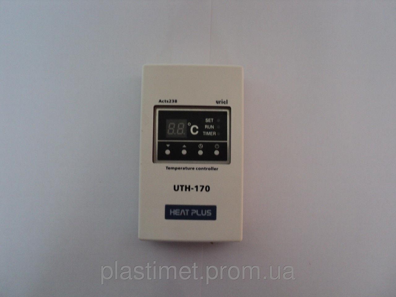 Термостат UTH-170
