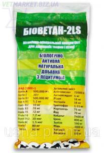 Биоветан 2 LS натуральна добавка біологічно активна з лецитином, 500 г