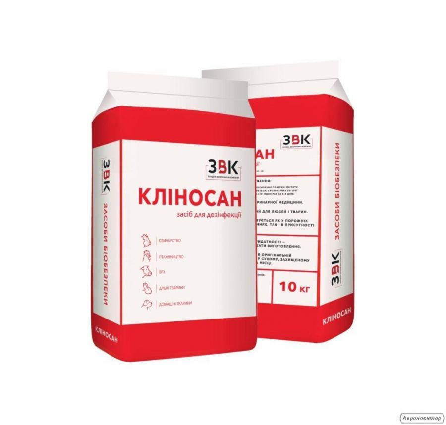 Кліносан (суха дезінфекція)