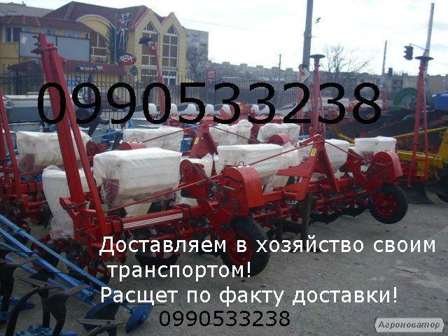 СУПН-8(Нова) +доставка в господарство!Гарантія!