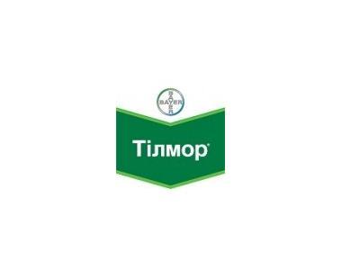 Фунгіцид Тілмор