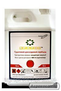Почвенный гербицид КРАТОС ( Харнес ) ( канистры 20л ) Ацетохлор 900