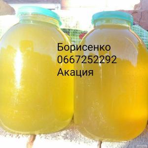 Мёд чистой акации 2018г