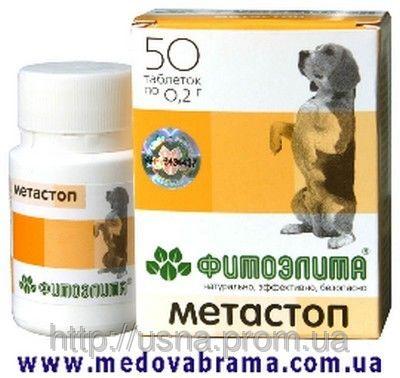 ФИТОЭЛИТА, Метастоп для собак, кошек, Веда, Россия (50 таблеток)
