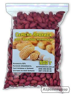 Семена Арахиса в Украине