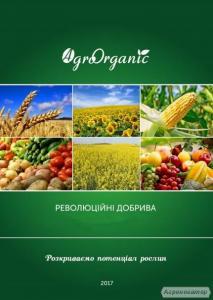 Органічні добрива «АГРО-ОРГАНІК» в мішках (просіяні) 1 тонна