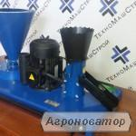 машинка для виготовлення пеллет і гранульованого КК 220 380В різні