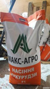 Продам гибрид кукурузы ЛЮБАВА-279 МВ