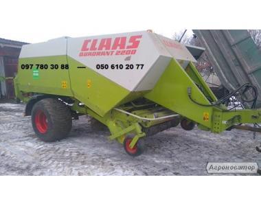 Пресс-подборщик тюковый CLAAS QUADRANT 2200 (Б/У)