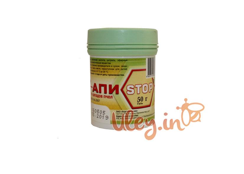 Апистоп (гель мазать от нападов пчел)