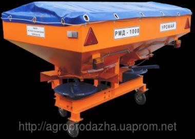 Розкидач мінеральних добрив РМД-1000