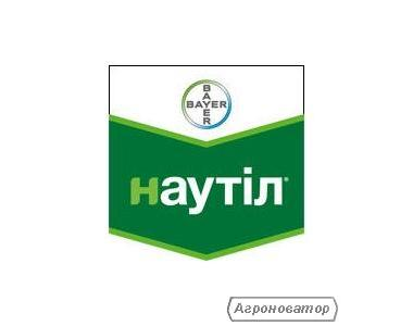 Фунгіцид Наутил (Bayer Crop Science)