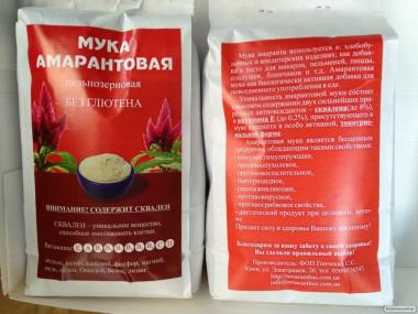 Вкусное и полезное АМАРАНТОВАЯ Мука от производителя