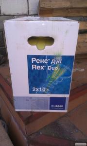 Рекс Дуо