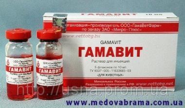Гамавіт – биотоник для тварин (10 мл)