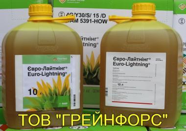 Євро-Лайтнінг(оригінал),BASF,-гербіцид для соняшнику.