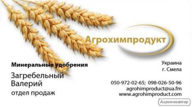 Кас 32 купить в Украине