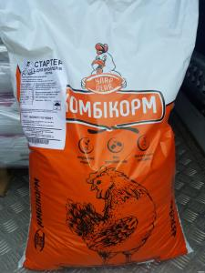 Премиксы, кормовые добавки для свиней ДСМ (DSM Poland), бройлеров,