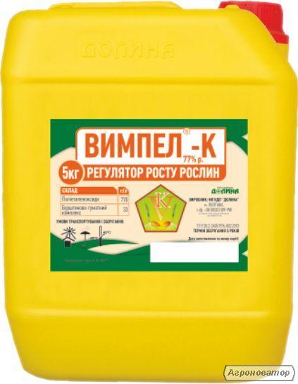 Стимулятор для обработки семян Вымпел-К®