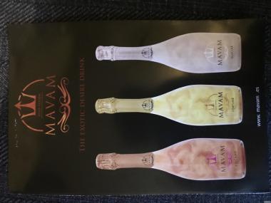 Шампанское MAVAM