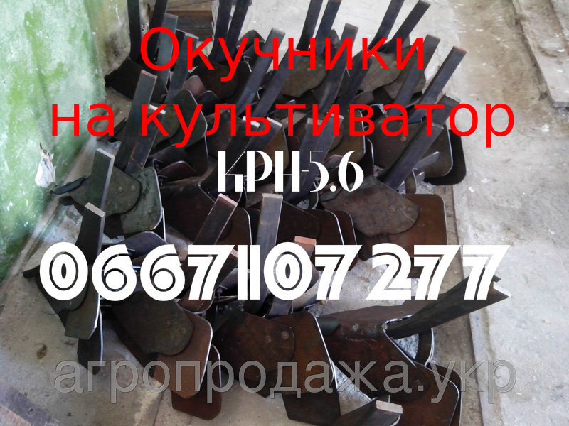 Культиватор КРН-4.2.,КРНВ-4.2.,КРН-5.6.,КРНВ-5.6