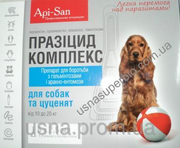 Празіцід-комплекс для собак 10-20 кг 1 піп. х 2,5 мл