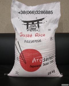 Рис для суші aroshiki, рис камоліно продам