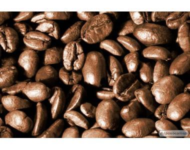 Натуральное кофе!