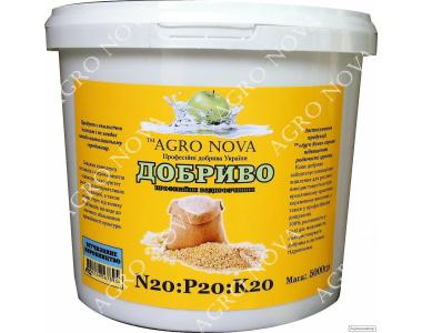 Водорозчинні добрива NPK ТМ Agro Nova 5кг